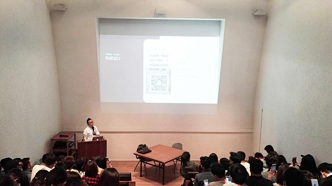 刘拥军先生获长沙大学邀请担任演讲嘉宾, 分享