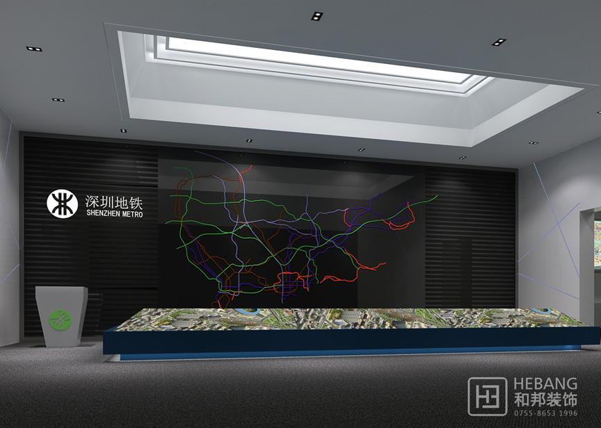 深圳地铁集团展厅