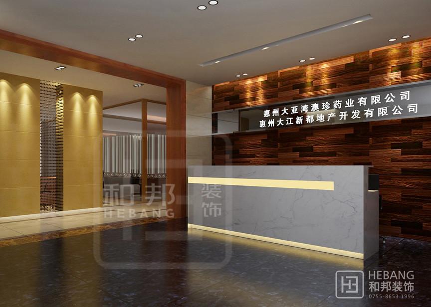 怎么设计新中式风格的办公室?